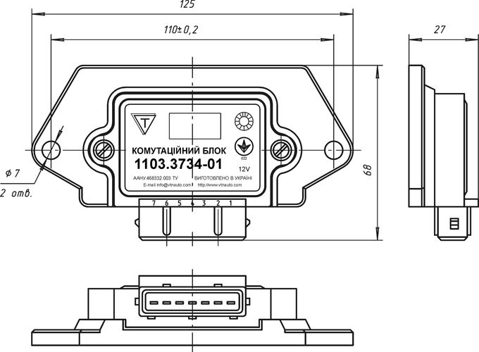 Dimensional drawing of the ignition controller 1103.3734-01