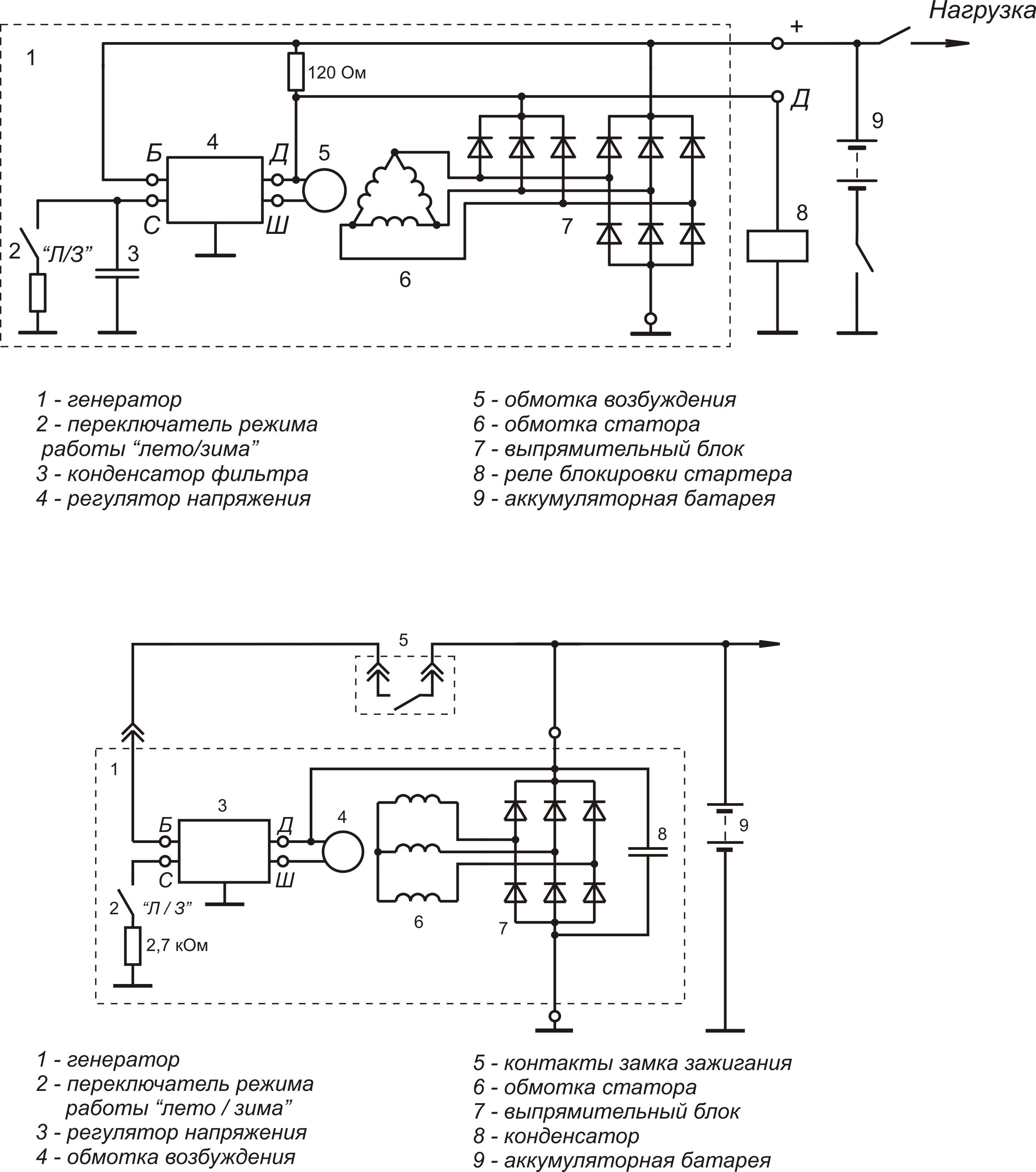 Регулятор напряжения генератора схема фото 579