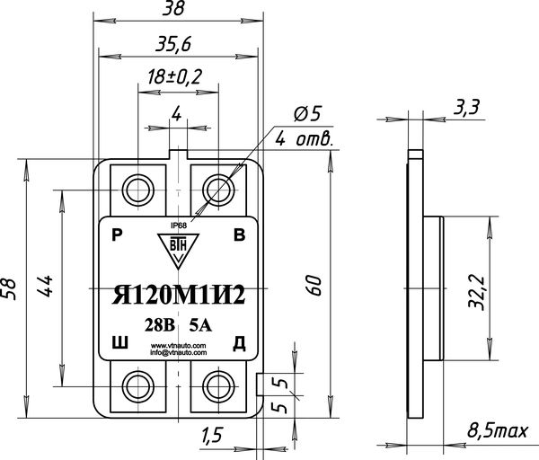 Dimensional drawing of the voltage regulator JA120M1 version 2